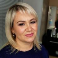 Погиба Елена Владимировна