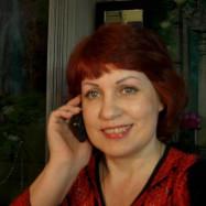 Русанова Елена Борисовна