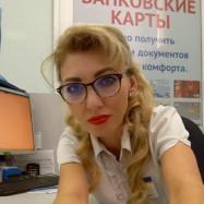 Нечаева Наталья Вячеславовна