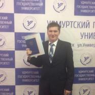 Головкин Александр Сергеевич