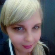 Мангилева Татьяна Львовна