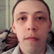 Мосолов Вячеслав Михайлович