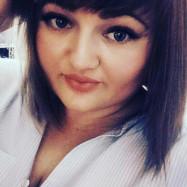 Звонова Анастасия Анатольевна