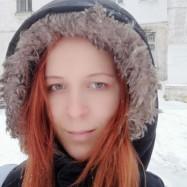 Пасхина Юлия Алексеевна