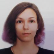 Радзиевская Вероника Александровна