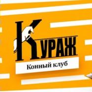 Nastya Kuprina