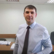 Еремин Андрей Сергеевич