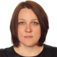 Орлова Аида Вячеславовна