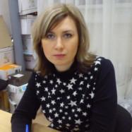 Панкратова Оксана Александровна