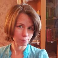 Солобоева Евгения Сергеевна