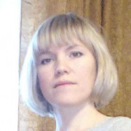 Галимова Алсу Дамировна