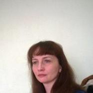 Жирихина Светлана Юрьевна