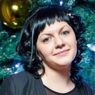 Борисова Людмила Николаевна