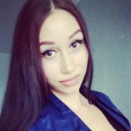 Люлькова Виктория Валерьевна