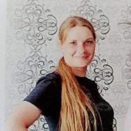Шмакова Ирина Сергеевна