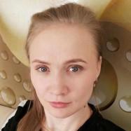 Бердиян Оксана Анатольевна