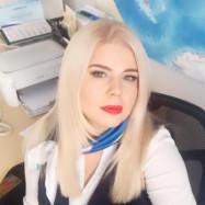 Логвинова Оксана Валерьевна