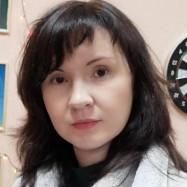 Фатеева Наталия Владимировна