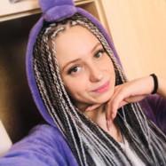 Балбина Оксана Егоровна