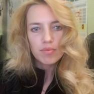 Ковинская Наталия Николаевна