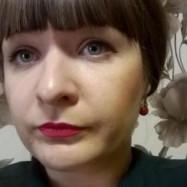 Полянская Виктория Геннадьевна
