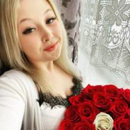 Максимова Анастасия Дмитриевна