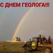 Ахмедов Дмитрий Сейранович