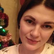 Зегорева Александра Игоревна
