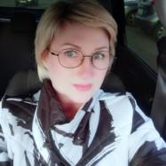 Краутер Татьяна Викторовна