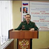 Муртазалиев Магомедшапи Муртазалиевич