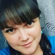 Юнникова Анна Сергеевна