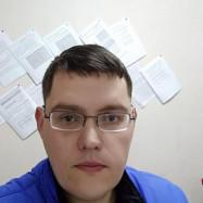 Лысенко Дмитрий Александрович