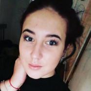 Урбонайте Ульяна Юрьевна