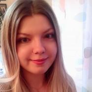 Андрюшенко Алёна Александровна