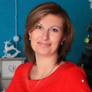 Яркова Ирина Александровна
