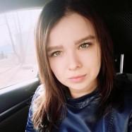 Белехова Анна Евгениевна