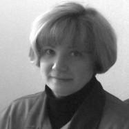 Серова Наталья Николаевна
