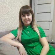 Бедохина Екатерина Викторовна