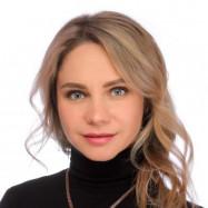 Дуняшева Алена Андреевна
