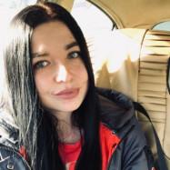 Кирюхина Анна Сергеевна