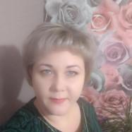 Карпухина Светлана Игоревна