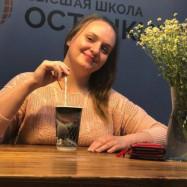 Князева Ирина Михайловна