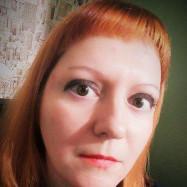 Дегтярёва Елена Владимировна