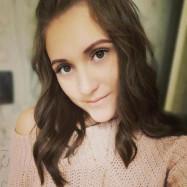 Челпанова Ольга Михайловна