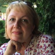 Тимофеева Ирина Николаевна