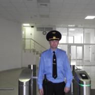 Гореликов Сергей Викторович