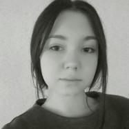 Белкина Яна Андреевна
