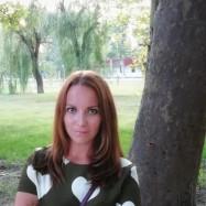 Дроздова Татьяна Викторовна