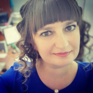 Яремчук Елена Васильевна