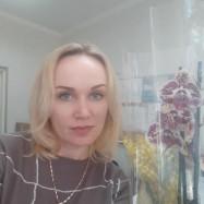 Костюченко Екатерина Андреевна